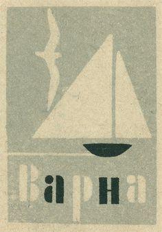 photo #illustration #rapha