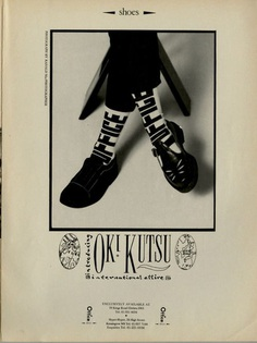 """adarchives: """"Oki Kutsu in i-D Issue 51, September 1987 photo by Ranald Mac contributor i-D """""""