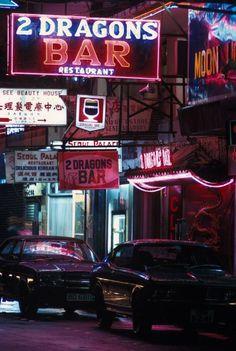 Two Dragons Bar, Tsimshatsui, 1975 #hongkong #nightlife