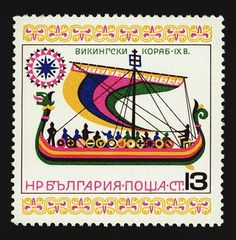 Applied graphics by Stefan Kanchev #stamp #ship #kanchev #stefan