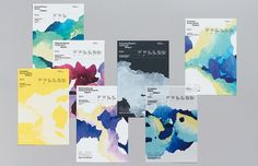 It's Nice That : GFSmith: Print Test #print #paper