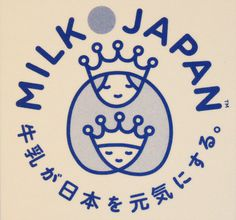 milk japan | Tumblr #linear
