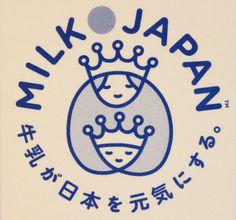 milk japan | Tumblr #linear