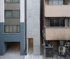 Building in Ginza by SO&CO