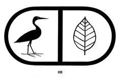 dbg104.6 - 6/5/09   Flickr - Photo Sharing! #logo #kamekura #yusaku