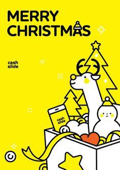 Cash Slide Merry Christmas poster