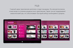 Media Markt. Windows 8 on Behance #windows8