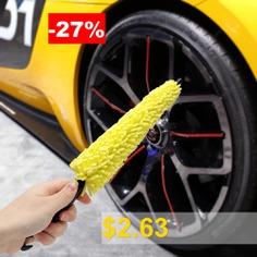 Multi-Function #Auto #Car #Wheel #Cleaning #Brush #- #YELLOW