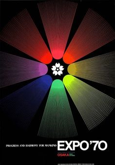 Yusaku Kamekura : Design Is History #60s #color #poster #kamekura #spectrum #yusaku