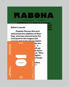 Rabona concept Gleb Sergeev, revision.ru/a/GlebVanu #layout #editorial #football