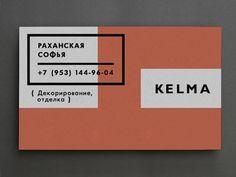 Kelma Card by Anton Shineft #shineft #card #anton #kelma