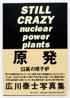 Harper's Books | Taishi HIROKAWA | Gempatsu / Still Crazy Nuclear Power Plants As Seen in Japanese Landscape #cover #book