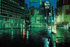 Tokyo Photos by Greg Gerard