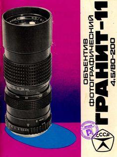 Vintage Russian Camera Manuals