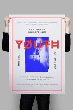 Youth conference in Moscow #poster #typography