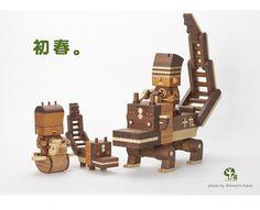 take-g toy's 木のおもちゃメーカー