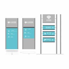 Signage   Sign Design   Wayfinding   Wayfinding signage   Signage design   Wayfinding Design   公司导视牌