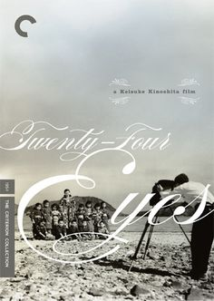 Twenty Four Eyes (1954) The Criterion Collection #movie #dvd #wrap #cover #film