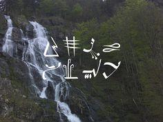 Design-Studie zur no-Font, im Auftrag für Selim Özdogan