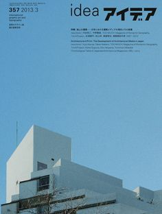 IDEA (Tokyo, Japon / Japan) #graphic design #cover #magazine #editorial design #magazine cover