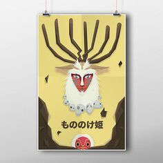 Princess Mononoke もののけ姫 on Behance #antlers #deer #princess #ghibli #stag #illustration #nature #art #spirit #forest #mononoke