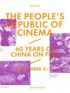 The People's Republic of Cinema @ Walker Art Center #typography #publication #museums #walker art center