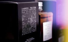 Nikka Tokyo Edition