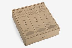 WUYI RUIFANG BRAND IDENTITY AND TEA PACKAGING 2012 on Behance #packaging #tea #paper box