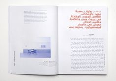 718.jpg (780×549) #book