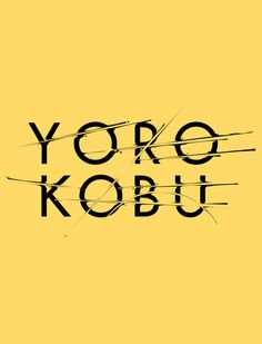 Yorokobu on Behance #ferrando #cover #illustration #type #sergi #typography