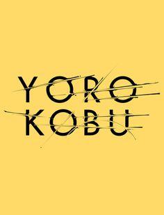 Yorokobu on Behance