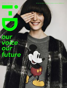 Sam Rollinson by Alasdair McLellan for i D Magazine #cover