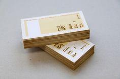 Twiggy Mo : Hello! #card #print #name #typo