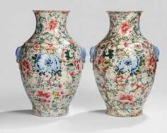 Pair of 'Famille rose'-vase with Mille Fleur decoration and elephant head Handle #Sets #Tea sets #Porcelain sets #Antique plates #Plates #Wall plates #Figures #Porcelain figurines #porcelain