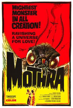 Mothra Horror Movie Poster Print 13x19 Vintage B Movie Poster 50s kitsch