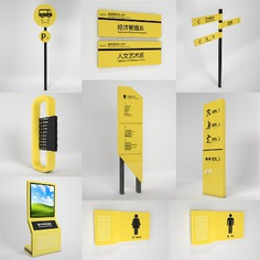 Wayfinding | Signage | Sign | Design | school | University 嘉里盾国际大学导视系统设计-C4D标识标牌vi