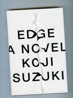 mendelsund #book design #the edge #koji suzuki #mendelsund