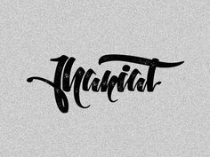 Name logo #venezuela #caracas #lettering #brush