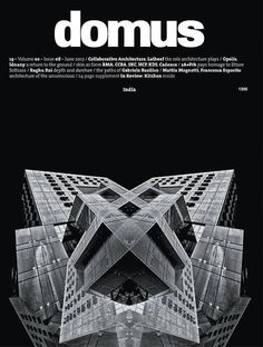Domus India (Mumbai, Inde / India) #cover #abstract #magazine