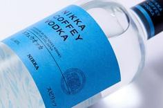 Nippon Design Center: Nikka Coffey Gin & Coffey Vodka