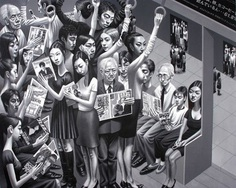 illustration, Carl Randall