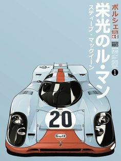 """Le Mans Gulf Porsche 917K"" by Kako http://bit.ly/ZyTgMy #poster"