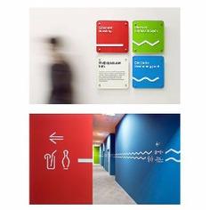Wayfinding   Signage   Sign   Design   原色大色块导视系统