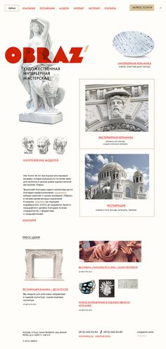 site design #site #web