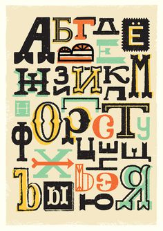 Russian Alphabet poster by Olga Vasik(via WLT) #alphabet #typography