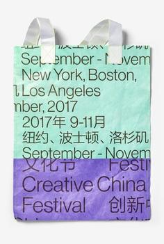 """typo-graphic-work: """"Creative China Festival   2017   A Black Cover Design """""""