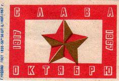 matchbox labels #soviet