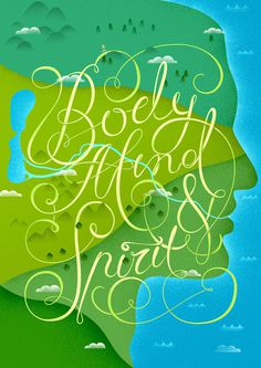 Body Mind & Soul by Anton Burmistrov #type #illustration #lettering #typography