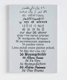 A Good Book #cover #language #book #typography