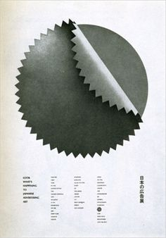 WANKEN - The Blog of Shelby White  Expo 67 + Designspiration #print #graphic design #1960s